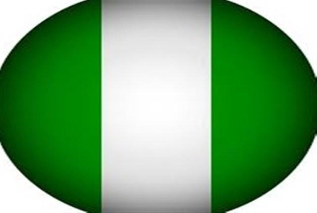 Nigeria - TDPel News