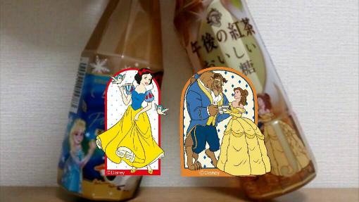 午後の紅茶_ディズニーカンパイカメラ_白雪姫×美女と野獣
