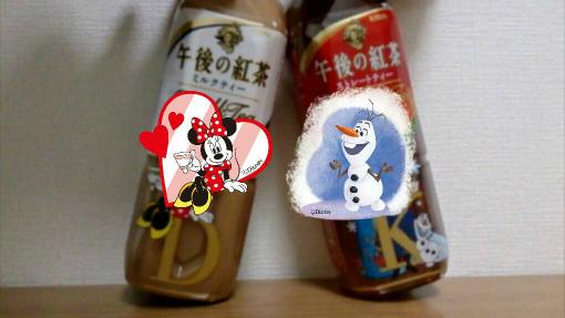 午後の紅茶_ディズニーカンパイカメラ_ミニー×アナと雪の女王
