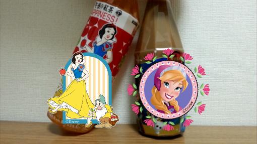 午後の紅茶_ディズニーカンパイカメラ_白雪姫×アナ