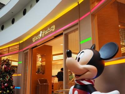 東京ベイ舞浜ホテル ディズニーファンタジー