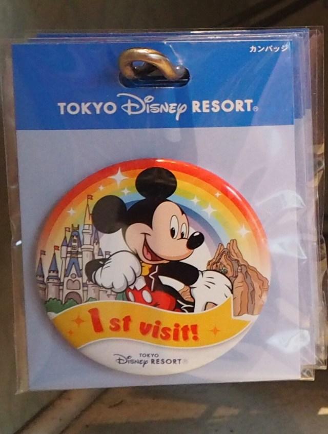 1st visit! 初来園缶バッジ 東京ディズニーリゾート