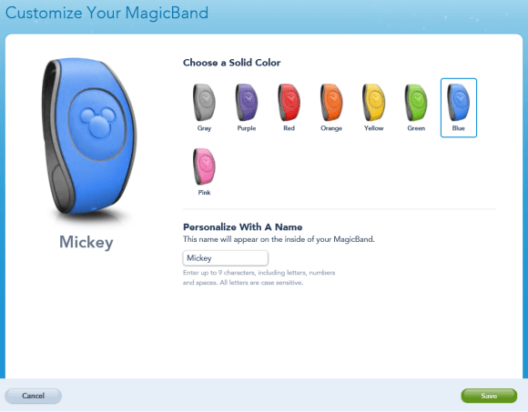 WDWマジックバンド カスタマイズ画面