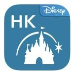 香港ディズニーランドアプリ アイコン