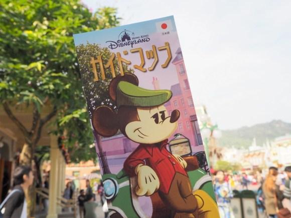 香港ディズニーランド 日本語ガイドマップ