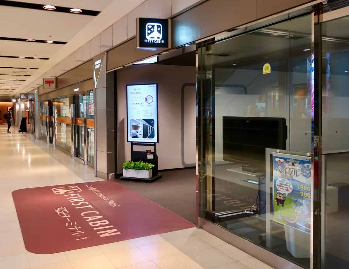 First Cabin Capsule Hotel Review At Haneda Airport Tdr