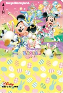 Disneys Easter 2017 at Tokyo Disney Resort