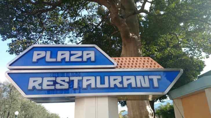 プラザ・レストラン