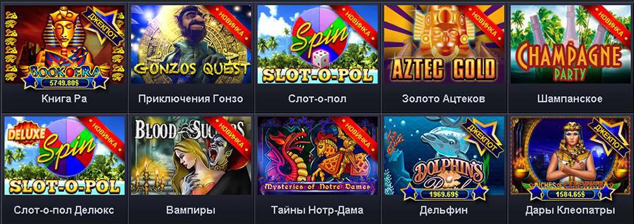 Игровые автоматы скачать бесплатно клубнички на телефон игровые автоматы вулкан победа бонус 888