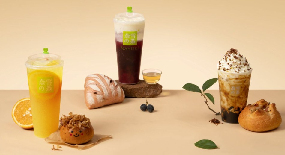 Nayuki introduces a new flavored tea weekly