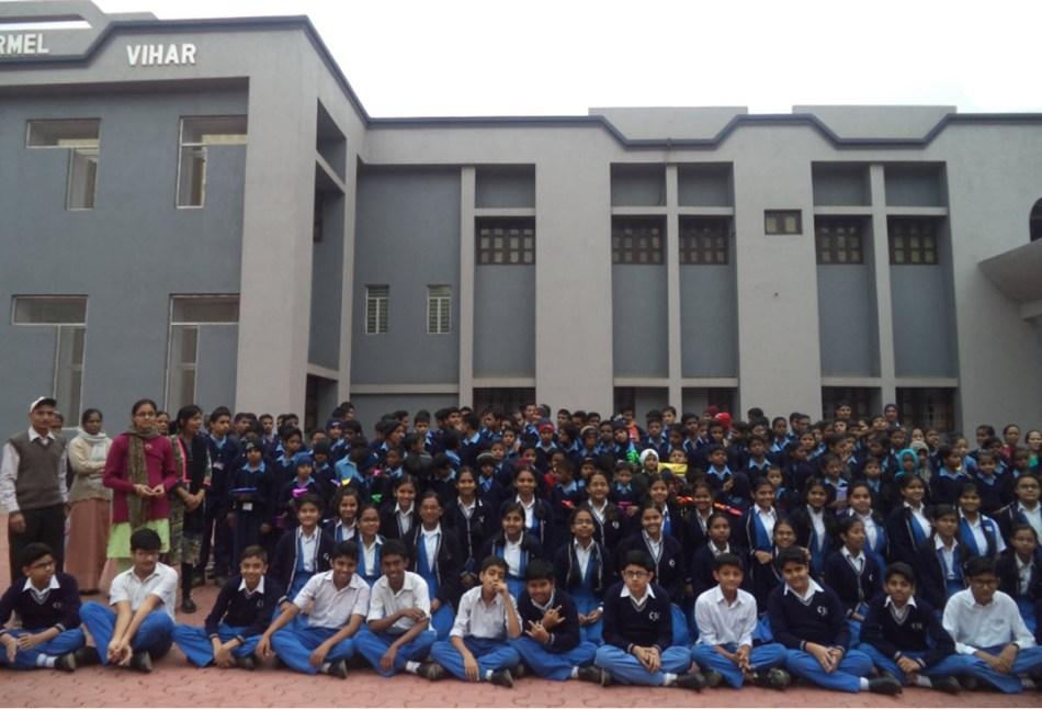 Carmel Junior College