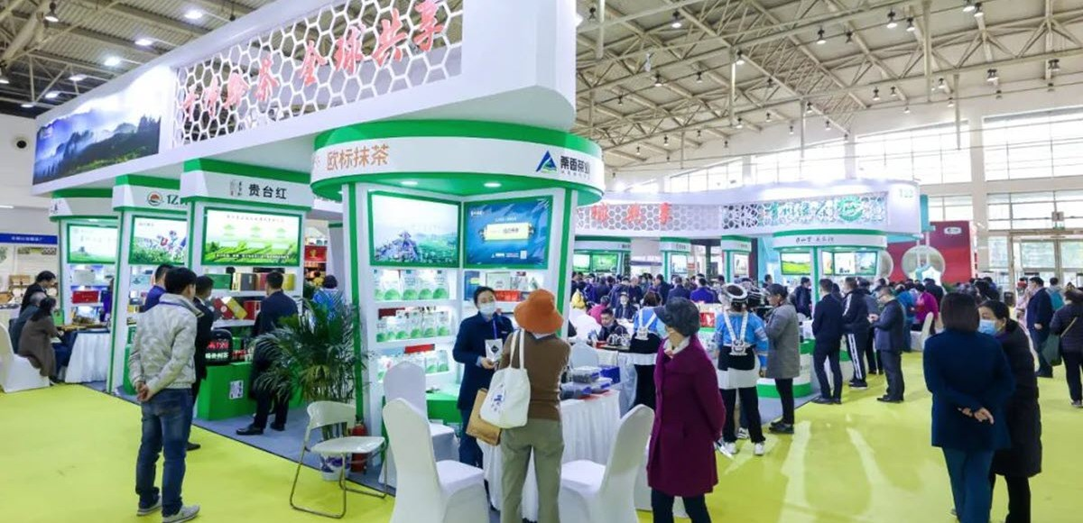 Beijing Tea Expo 2020