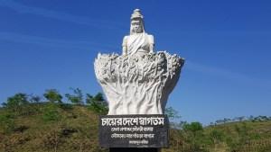 Bangladesh Tea Rebounds