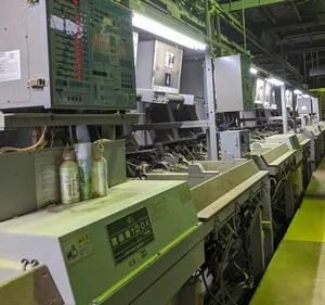 精揉機 茶葉の形をまっすぐに整える機械