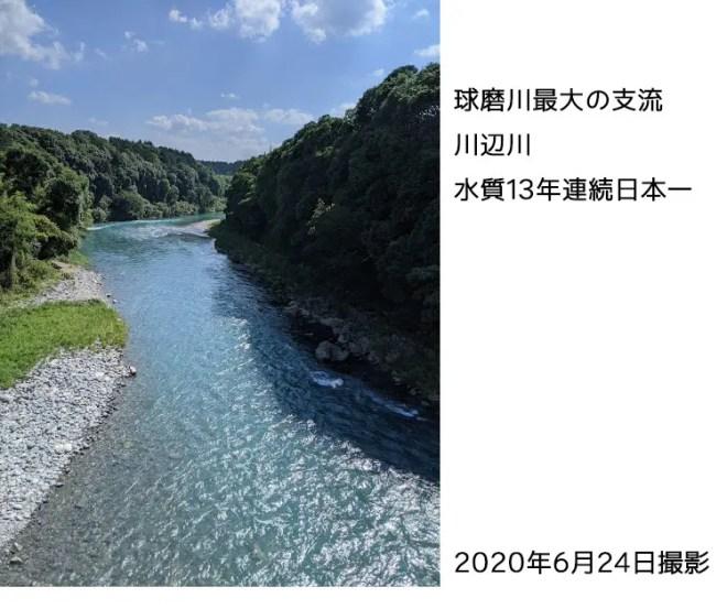 相良村を流れる川辺川、13年連続日本一の清流として選出されています。
