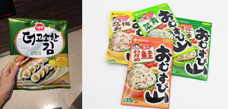 Left: Nori, Right: Japanese rice seasoning (not my picture)