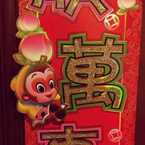 doorway, fortune, decor, fok