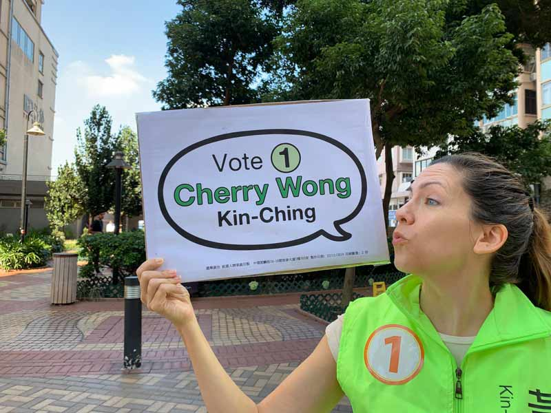 "Speech bubble says ""Vote 1, Cherry Wong, Kin-Ching"