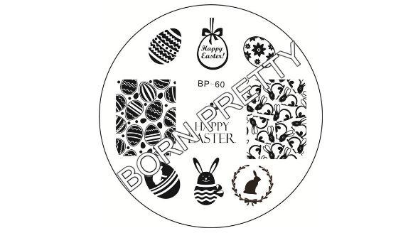 Born Pretty BP60