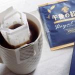 Gogo no Kocha The Drip Tea Royal Uva Reviews
