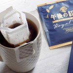 Gogo no Kocha The Drip Tea Royal Uva Reviews