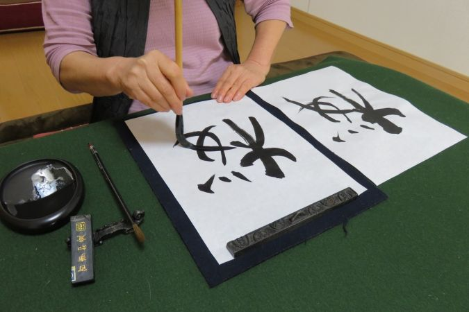 Let's create the handmade souvenir of Japanese calligraphy!