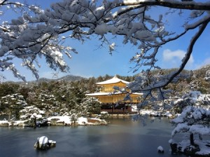 Golden Pavilion with snow in Kyoto