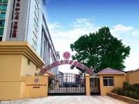 Wuhan middle school