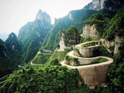 wulingyuan scenic area in Hunan
