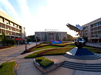 International Business Vocational College campus