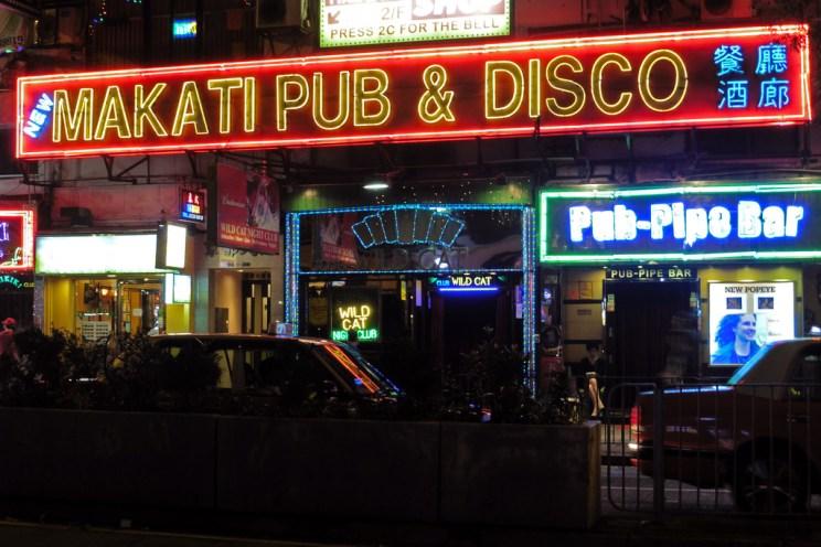 Chinese Pub