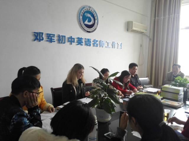 TEFL teachers meeting the staff