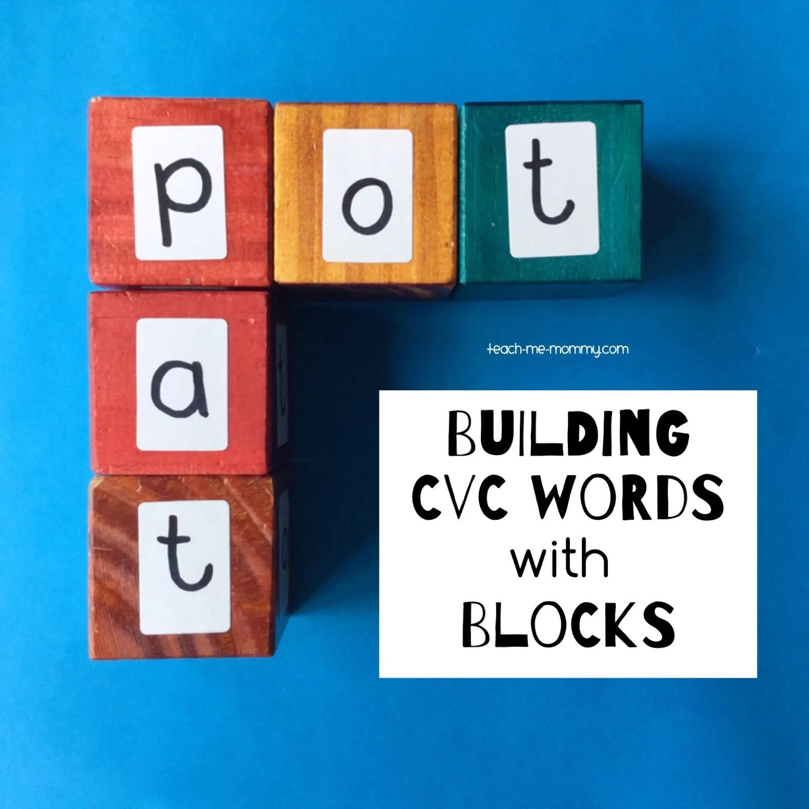 Building Cvc Words With Blocks