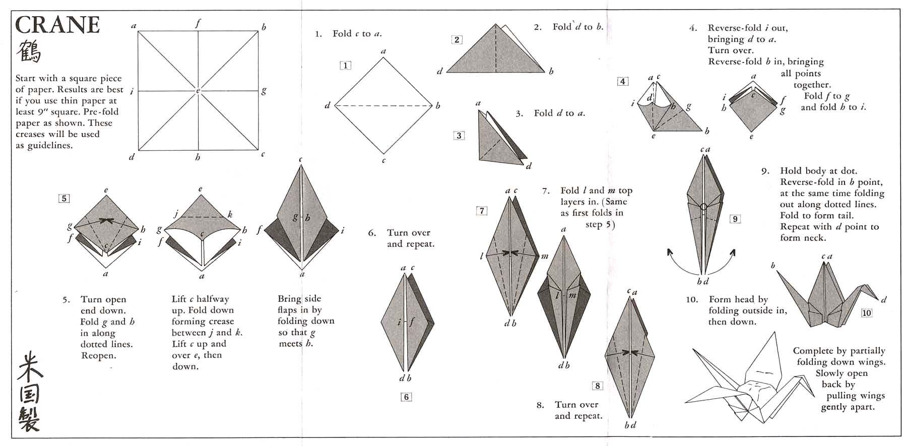 How to fold a Paper Crane ~ Teacher Adriana Gomez
