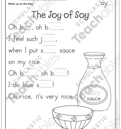 The Joy of Soy (Dipthongs - oy): Phonics Poetry Page   Printable Skills  Sheets [ 1552 x 1225 Pixel ]