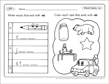 R-Controlled Vowels (-ar): Word Family Learning Mats