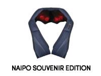 NAIPO-SOUVENIR-EDITION