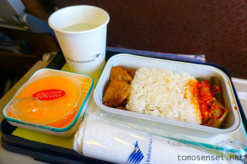 【ガルーダ・インドネシア航空機内食】GA641/AMQ-UPG/アンボン-マカッサル