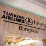 【空港ラウンジ】バンコク・スワンナプーム国際空港(BKK)の「Turkish Airline Lounge」