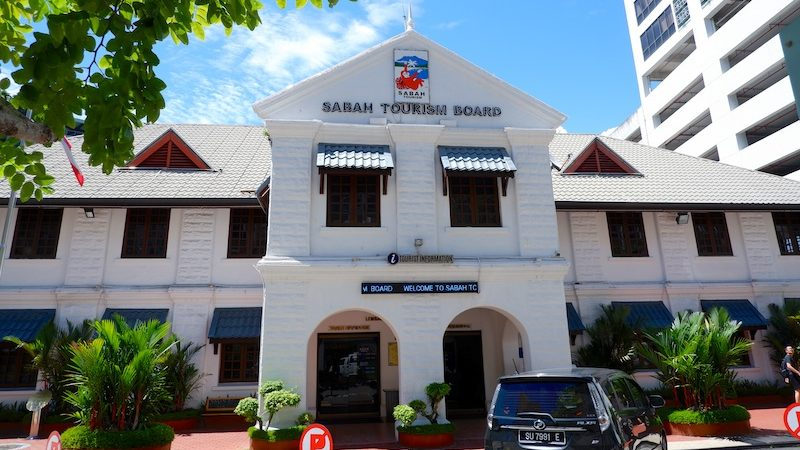 【マレーシア】コタキナバル市内観光〜イギリス植民地時代の建物を訪ねて
