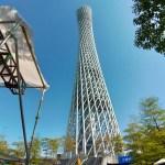 【ほぼリアルタイム紀行】広州タワー見物と飲み放題〜中国・広州(Guangzhou)