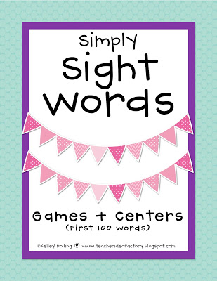 SIMPLY SIGHT WORDS + ROCKIN' REMINDERS