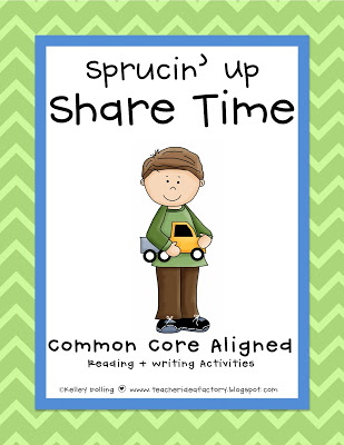 SPRUCE UP SHARE TIME + LAST CALL