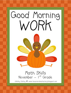GOOD MORNING WORK – MATH + FREEBIE