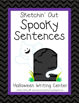 SKETCHIN' OUT SPOOKY SENTENCES – FREEBIE