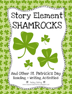 STORY ELEMENT SHAMROCKS + A BIG OLD BUNDLE