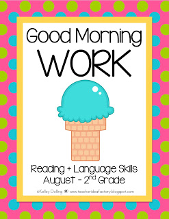 NEW HORIZONS . . . 2ND GRADE MORNING WORK + TESTER FREEBIES