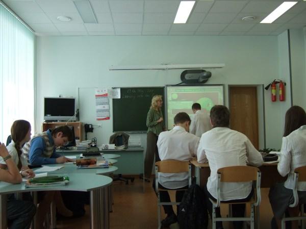 Russian Schools Teacherinekaterinburg