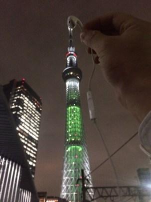 Hideki from Japan and the Tokyo Skytree