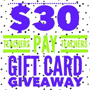 teachers pay teachers gift card giveaway